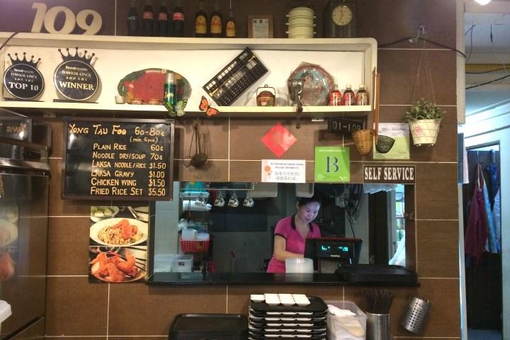 109 Teochew Yong Tau Foo Self-Service Soup Counter