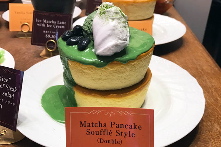 Matcha Pancake and Japanese Hand Drip Coffee at Hoshino Coffee