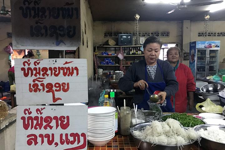 Phosi market Luang Prabang