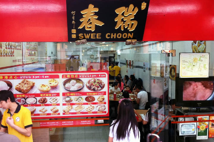 Swee Choon Dim Sum for Chinese Brunch, Dumplings & Noodles