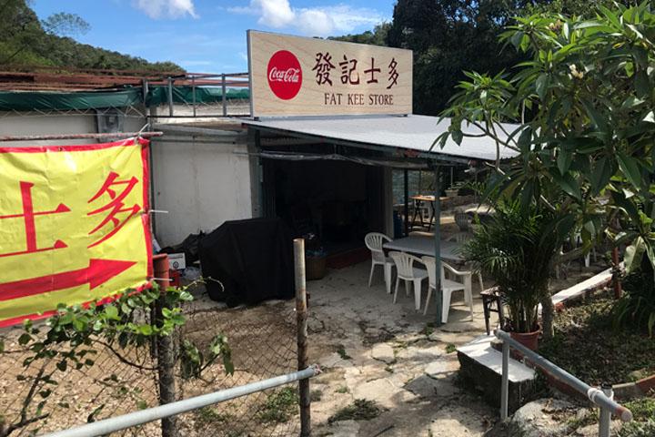 Sai Kung Peninsula