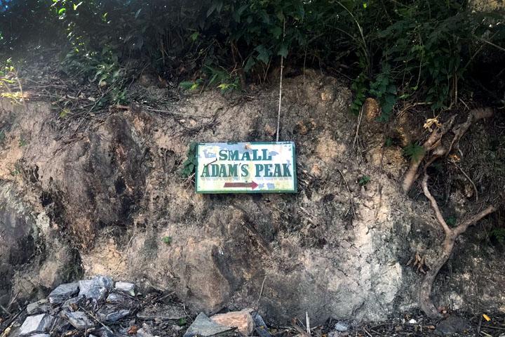 Small Adam's Peak