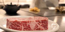 牛の松坂 Ushino Matsuzaka Steak