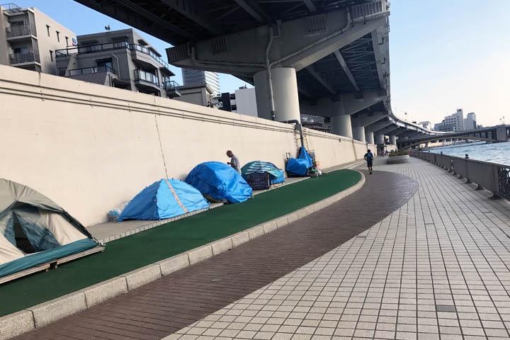 Tokyo's Homeless