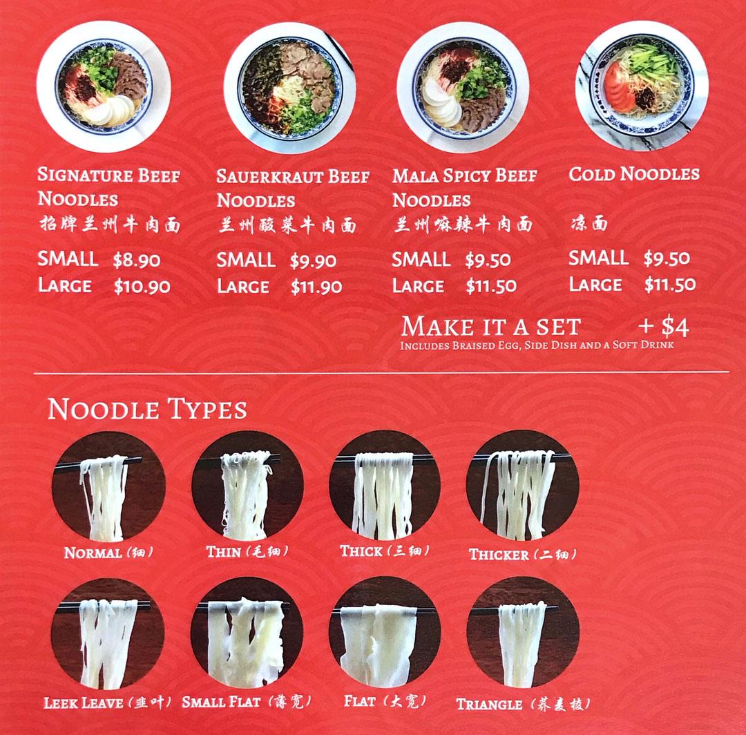 麺のタイプを選べます
