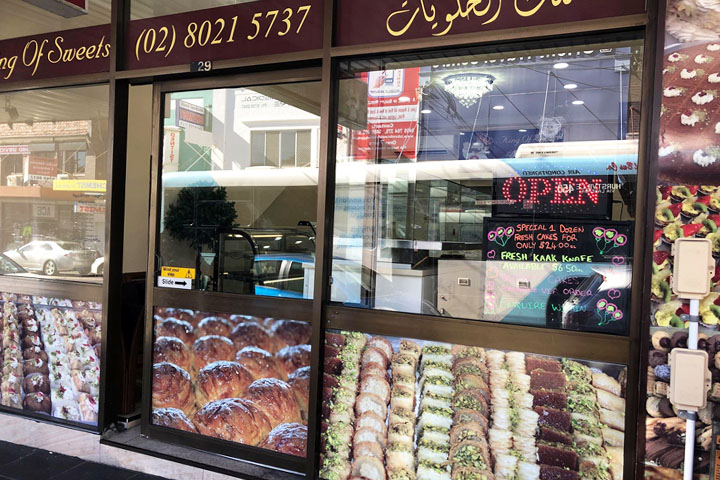 King of Sweets Lakemba