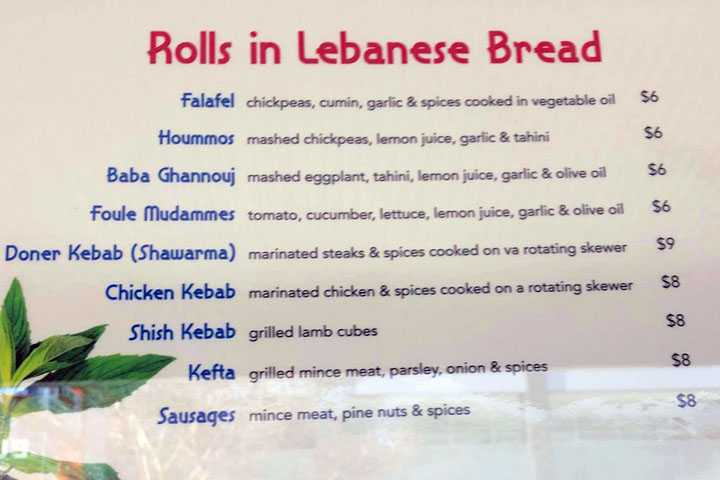 Manara Lebanese Restaurant Lakemba Menu