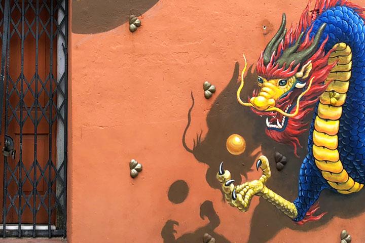 Chulia Street Dragon